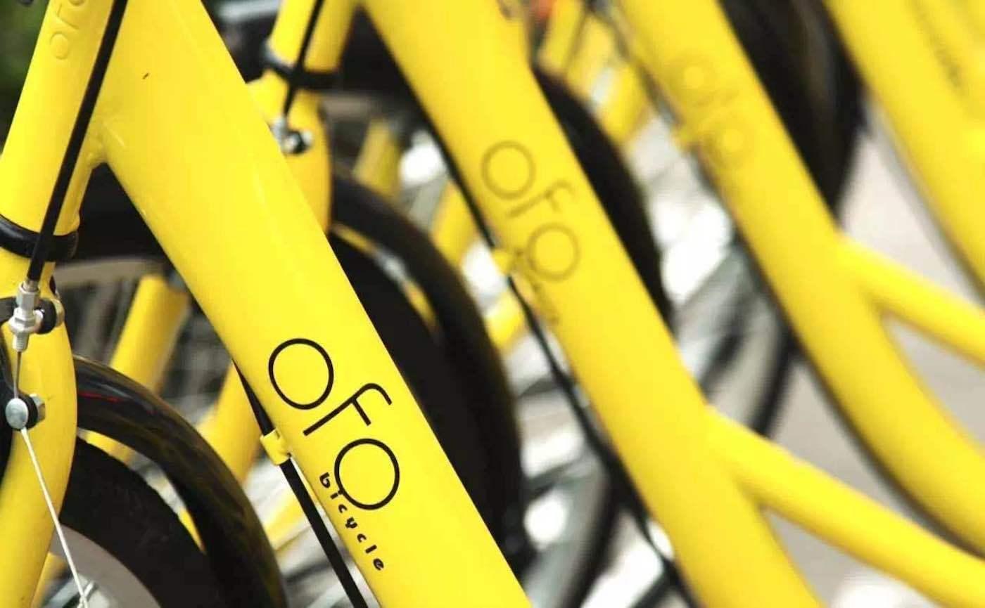 中国共享单车ofo明年上半年进军印度市场