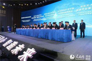 京东5年投资100亿元 建长沙无人车智能基地