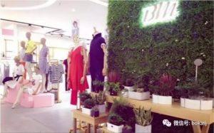 整合二三线城市外贸服装小店,提供品牌库存供应链做服装新零售平台