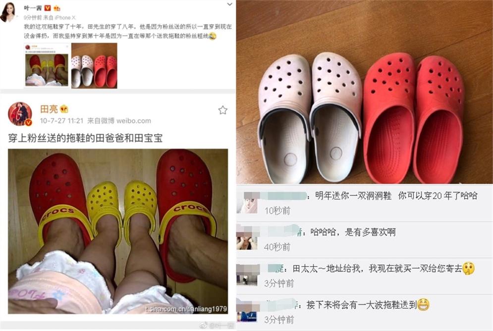 """叶一茜晒出""""古董""""拖鞋,昔日火爆的洞洞鞋为何被潮流遗忘?"""