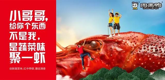 病毒先生:霸城+刷屏,这个夏天的武汉被聚一虾承包了