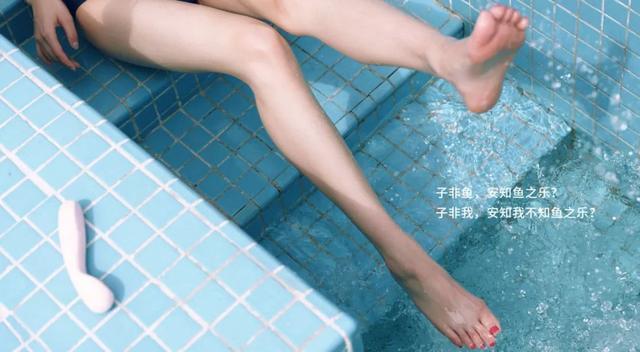 寻找中国版杜蕾斯,也是在探寻当代年轻人的性与爱