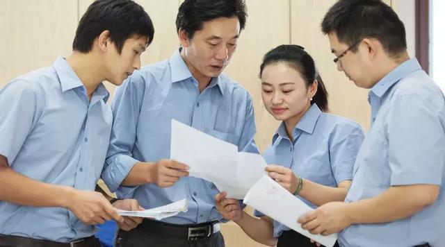 倪云华:情境领导力 不同类型管理风格的优劣