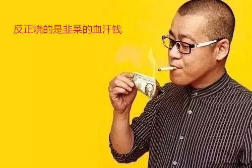 价值投资VS投机赚钱,从李笑来录音看价值投资为何在中国难盛行